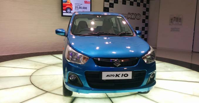 Maruti Alto K10 Features, Specs, Mileage, Reviews and Pictures