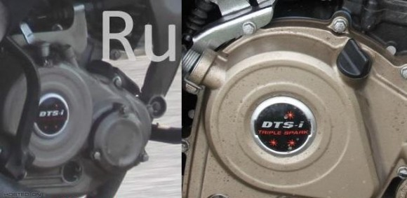 Bajaj Pulsar 150 NS DTSi engine
